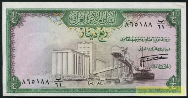 (1971) - (Sie sehen ein Musterbild, nicht die angebotene Banknote)