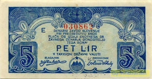 G - (Sie sehen ein Musterbild, nicht die angebotene Banknote)