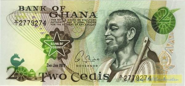 2.1.77 - (Sie sehen ein Musterbild, nicht die angebotene Banknote)