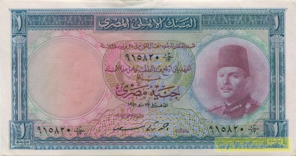 51, nur arabische KN - (Sie sehen ein Musterbild, nicht die angebotene Banknote)