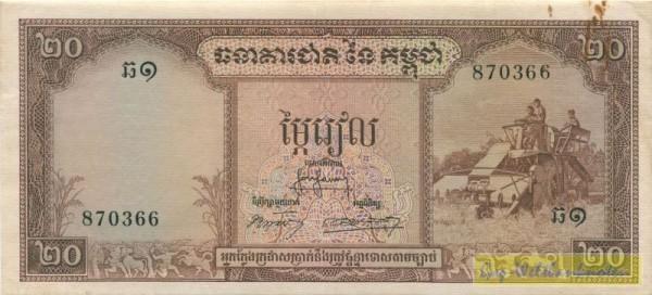 Us. 3, Hftklammerspur - (Sie sehen ein Musterbild, nicht die angebotene Banknote)