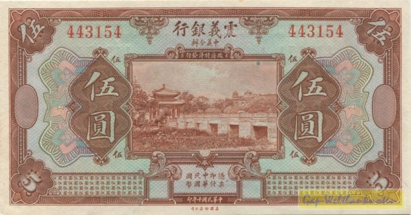 15.9.21 - (Sie sehen ein Musterbild, nicht die angebotene Banknote)