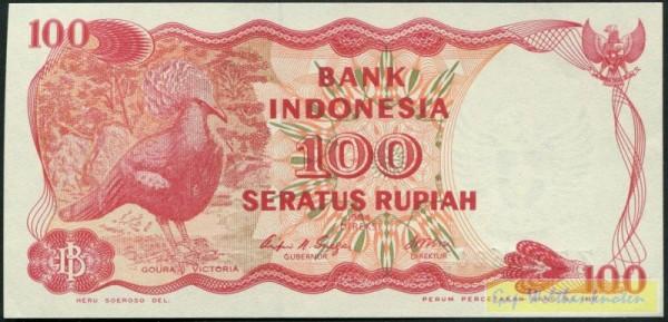1984, Steindruck - (Sie sehen ein Musterbild, nicht die angebotene Banknote)