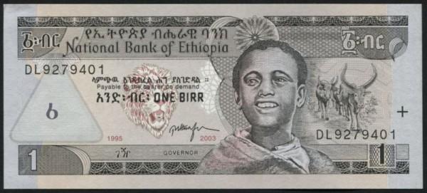 2003/EE1995, Us. 6 - (Sie sehen ein Musterbild, nicht die angebotene Banknote)