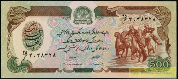 SH1358, Reiter braun, Us. 2 - (Sie sehen ein Musterbild, nicht die angebotene Banknote)