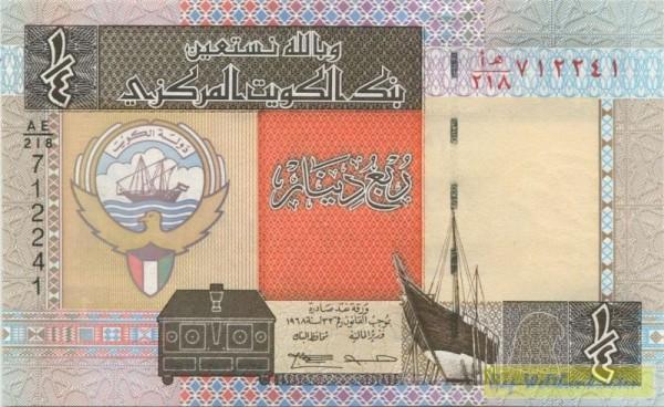 L1968, Us. 14 - (Sie sehen ein Musterbild, nicht die angebotene Banknote)
