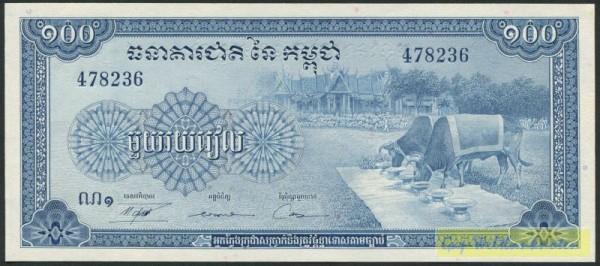 Us. 12 - (Sie sehen ein Musterbild, nicht die angebotene Banknote)