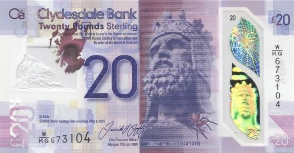 11.7.19 - (Sie sehen ein Musterbild, nicht die angebotene Banknote)