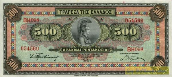 1.10.32 - (Sie sehen ein Musterbild, nicht die angebotene Banknote)