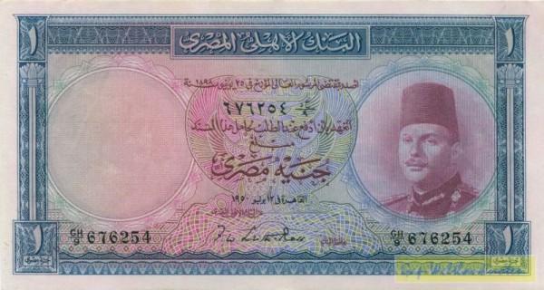 50, KN arab. und lat. - (Sie sehen ein Musterbild, nicht die angebotene Banknote)