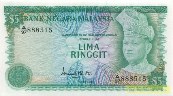 Us. Ali - (Sie sehen ein Musterbild, nicht die angebotene Banknote)