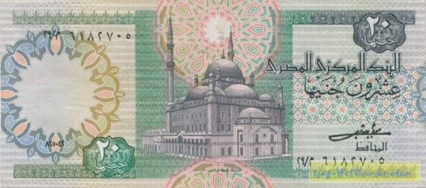 Us. 16; 82 - (Sie sehen ein Musterbild, nicht die angebotene Banknote)