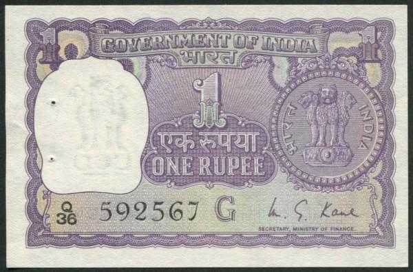 1975, Us. 39, G - (Sie sehen ein Musterbild, nicht die angebotene Banknote)