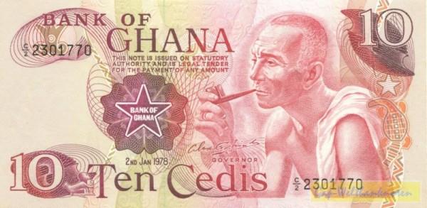 2.1.78 - (Sie sehen ein Musterbild, nicht die angebotene Banknote)
