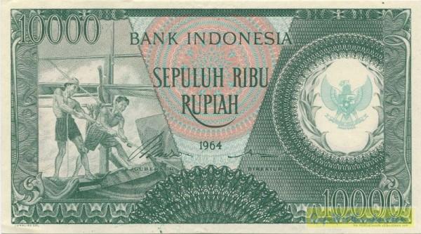 1964, Wz. Mitte, Ersatznote - (Sie sehen ein Musterbild, nicht die angebotene Banknote)