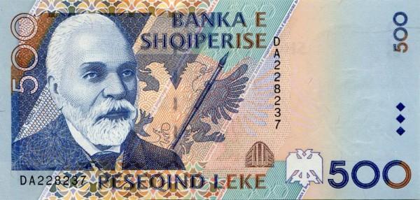 1996, I. Qemali - (Sie sehen ein Musterbild, nicht die angebotene Banknote)