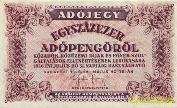 5.600 auf Rs., ohne KN - (Sie sehen ein Musterbild, nicht die angebotene Banknote)