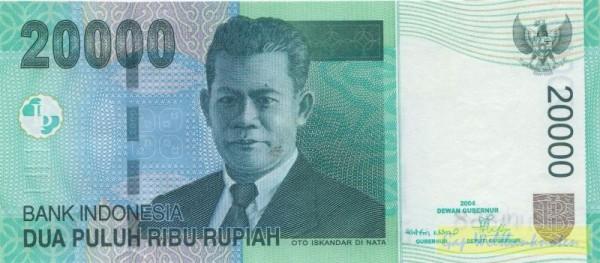 2004/2004 - (Sie sehen ein Musterbild, nicht die angebotene Banknote)