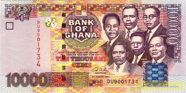 4.8.03 - (Sie sehen ein Musterbild, nicht die angebotene Banknote)
