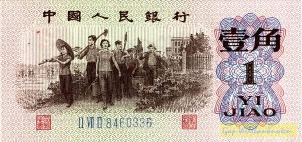 o.Wz., 3 blaue röm. Z. - (Sie sehen ein Musterbild, nicht die angebotene Banknote)