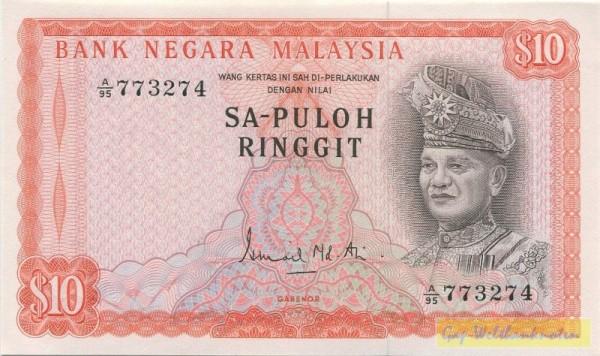DI-PERLAKUKAN - (Sie sehen ein Musterbild, nicht die angebotene Banknote)