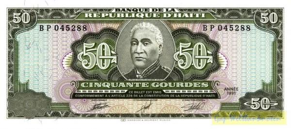 1991 - (Sie sehen ein Musterbild, nicht die angebotene Banknote)