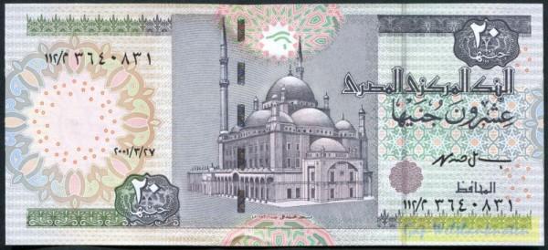Us. 19; 01 - (Sie sehen ein Musterbild, nicht die angebotene Banknote)