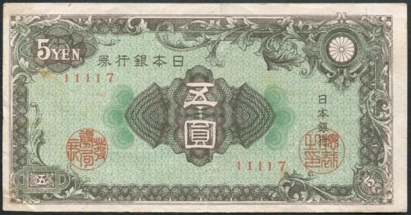 (1946) - (Sie sehen ein Musterbild, nicht die angebotene Banknote)