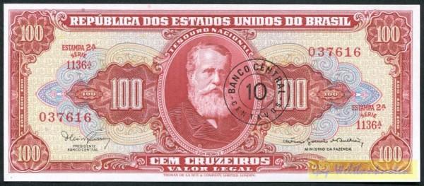 Ministro, S. 912-1515 - (Sie sehen ein Musterbild, nicht die angebotene Banknote)