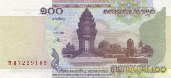 2001, Xឧ KN = Ersatznote - (Sie sehen ein Musterbild, nicht die angebotene Banknote)