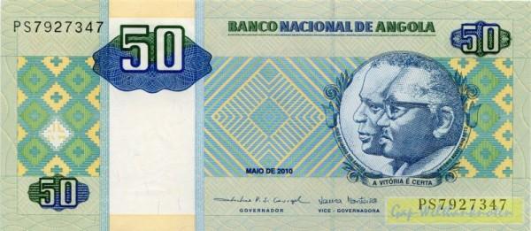 Mai 2010 - (Sie sehen ein Musterbild, nicht die angebotene Banknote)