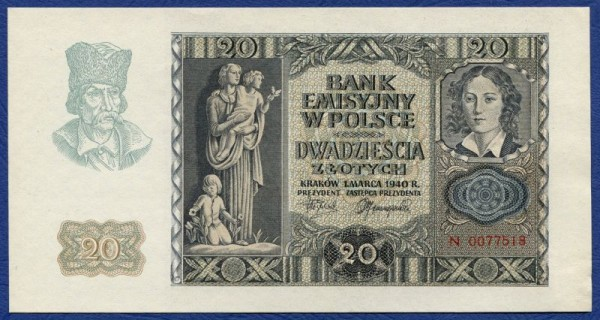 1.3.40 - (Sie sehen ein Musterbild, nicht die angebotene Banknote)