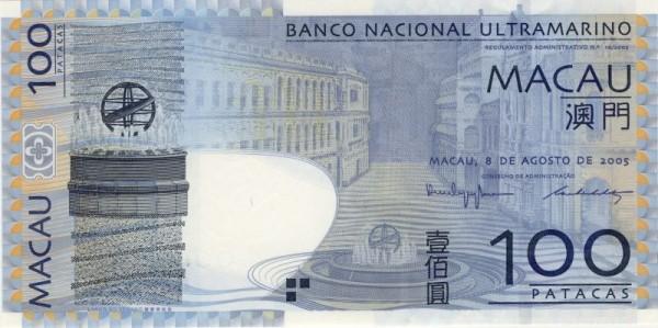 8.8.05 - (Sie sehen ein Musterbild, nicht die angebotene Banknote)