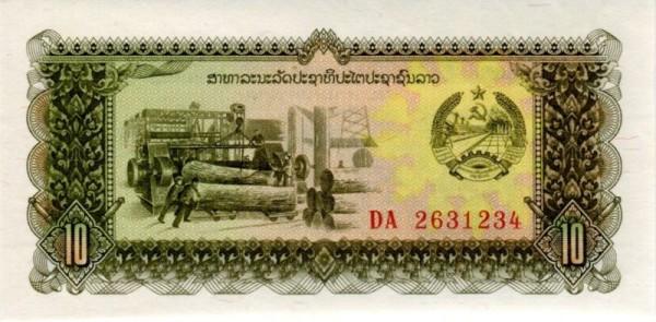 Druckfehler korrigiert, DA - (Sie sehen ein Musterbild, nicht die angebotene Banknote)