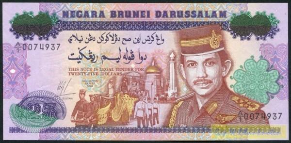 1992, GA (Inthronisierung) - (Sie sehen ein Musterbild, nicht die angebotene Banknote)