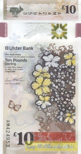 12.4.18 - (Sie sehen ein Musterbild, nicht die angebotene Banknote)