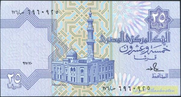 Us. 18; 90,91,92, Schrift-Sf. (pos) - (Sie sehen ein Musterbild, nicht die angebotene Banknote)