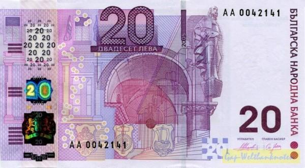 2005, GA (Währung) - (Sie sehen ein Musterbild, nicht die angebotene Banknote)