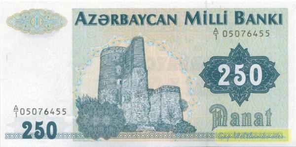 X/z KN - (Sie sehen ein Musterbild, nicht die angebotene Banknote)