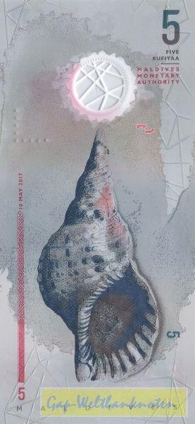 10.5.17, Plastik - (Sie sehen ein Musterbild, nicht die angebotene Banknote)