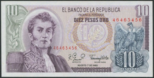 7.8.80, ohne Serie - (Sie sehen ein Musterbild, nicht die angebotene Banknote)