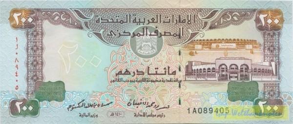 1989 - (Sie sehen ein Musterbild, nicht die angebotene Banknote)