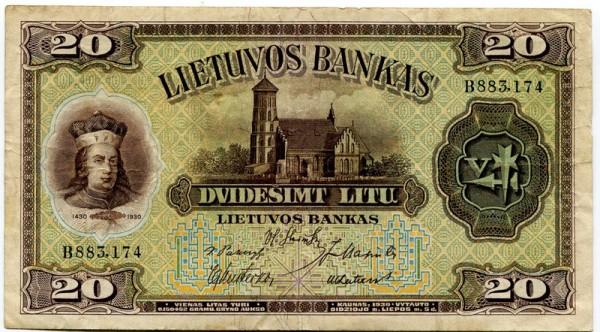 5.7.30 - (Sie sehen ein Musterbild, nicht die angebotene Banknote)