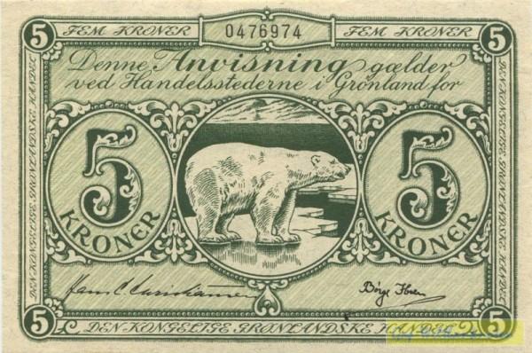 Format ca. 84x125 mm - (Sie sehen ein Musterbild, nicht die angebotene Banknote)