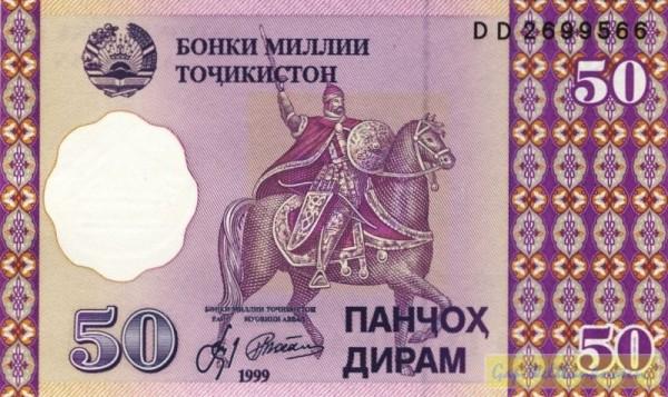 KN nicht UV-aktiv, Serie DD - (Sie sehen ein Musterbild, nicht die angebotene Banknote)