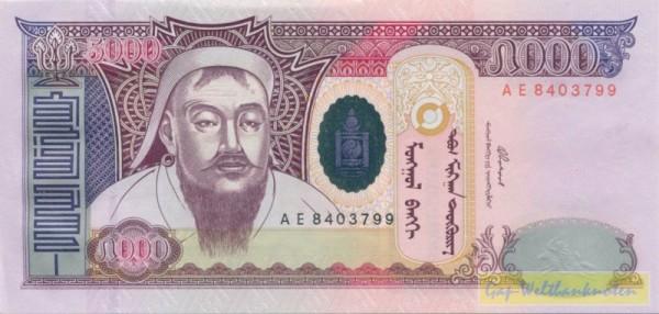 2003 - (Sie sehen ein Musterbild, nicht die angebotene Banknote)