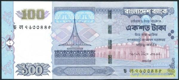 2006 - (Sie sehen ein Musterbild, nicht die angebotene Banknote)