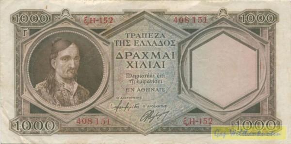 Kolokotronis - (Sie sehen ein Musterbild, nicht die angebotene Banknote)