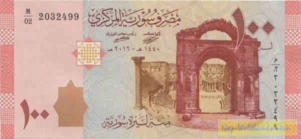 2019, X/z KN - (Sie sehen ein Musterbild, nicht die angebotene Banknote)