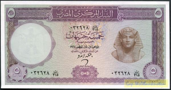 Us. 12; 64 - (Sie sehen ein Musterbild, nicht die angebotene Banknote)